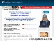 Learn Arabic With Rocket Arabic! The No.1 Learn Arabic Product