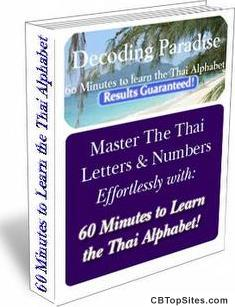 Learn the Thai Alphabet in Minutes. Learn Thai Font, Thai Symbols and Tones, for Travelling in Thailand